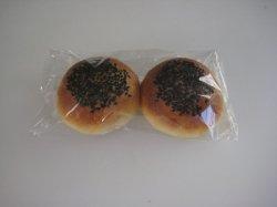 画像1: 酒種ゴマあんパン